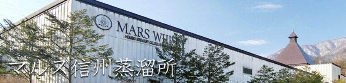 https://www.hombo.co.jp/company/kura/shinshu.html